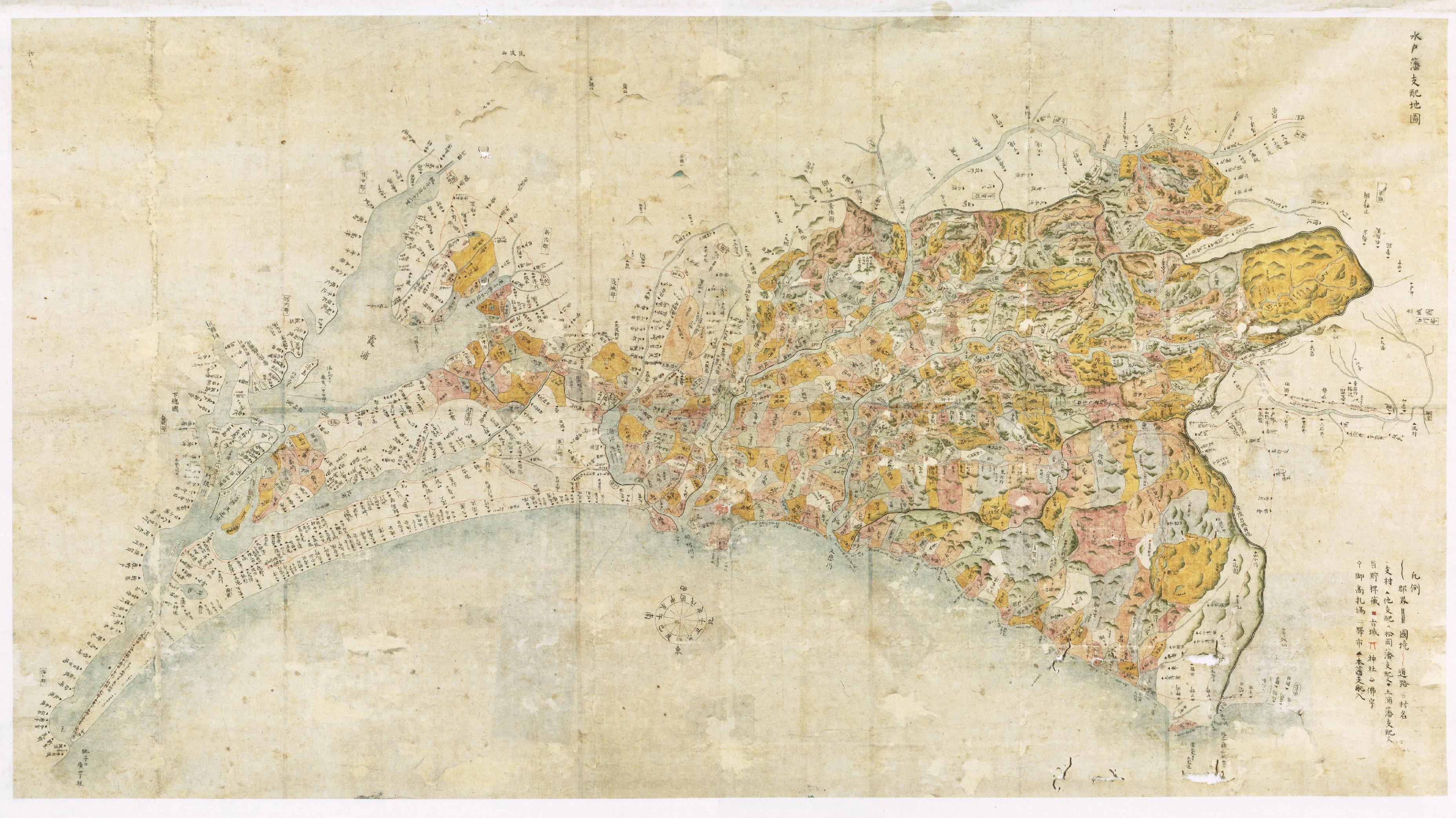 水戸藩支配地図 | 茨城県立図書館デジタルライブラリー